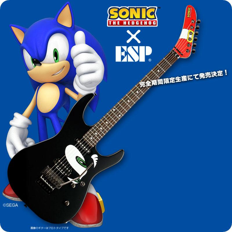 ESP STH-130 Sonic the Hedgehog